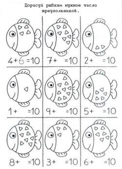 Дорисуй рыбкам треугольники