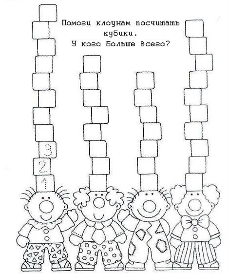 Ребусы для дошкольников по пдд в картинках для