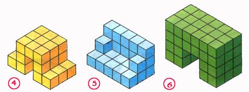 Сколько кубиков