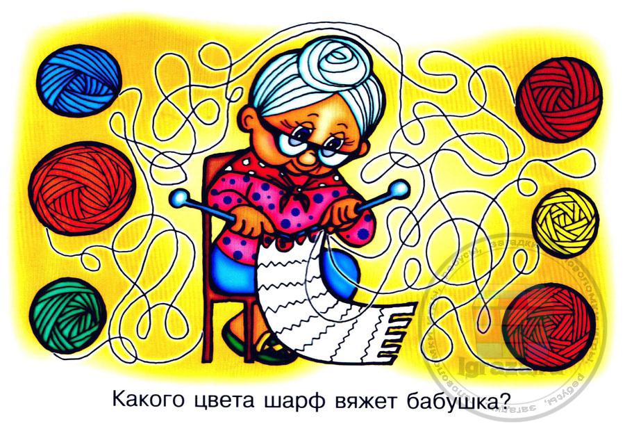 Поурочные Разработки Русский Язык 3 Класс Гармония