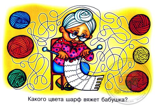 Какого цвета вяжет шарф бабушка
