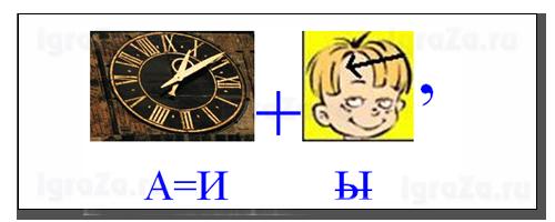 Математическая Рулетка Для 6 Классов